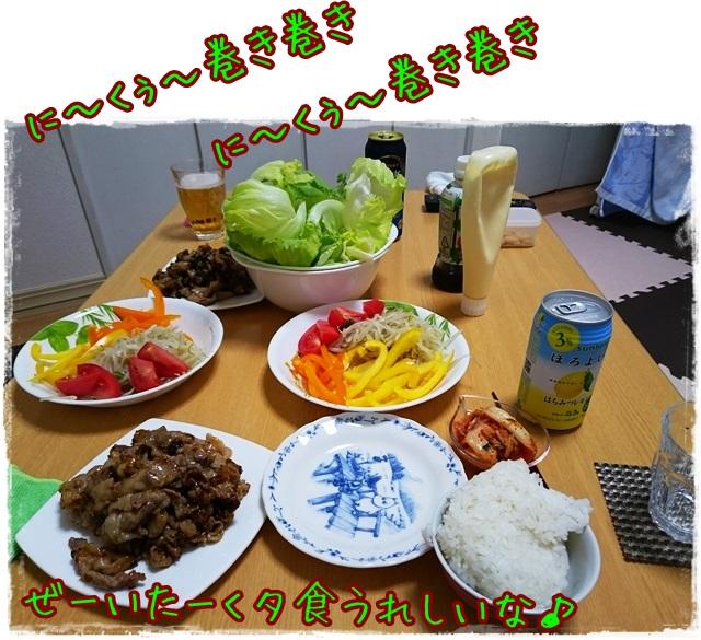 贅沢夕食肉祭り