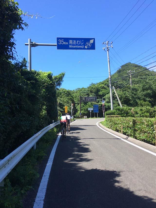 awaichi2_7.jpg