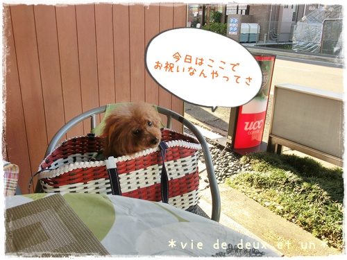 20150606blog7.jpg