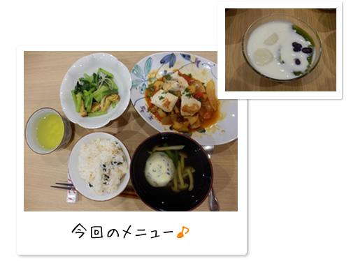 20150724_2_img01.jpg