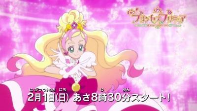 咲き誇る花のプリンセス!キュアフローラ!