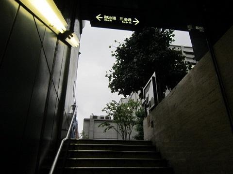 327-6.jpg