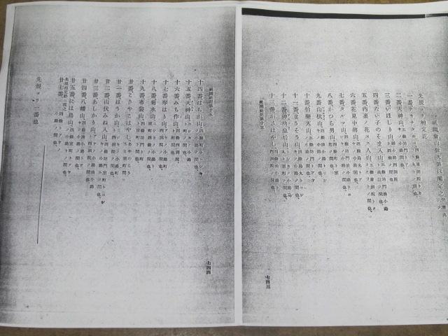 330-28.jpg