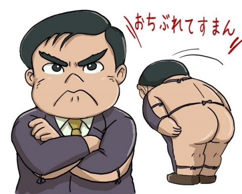 20140705_andomiki_31.jpg