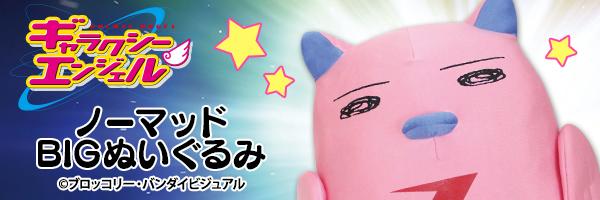 imgcam201583おhぬいgv (1)