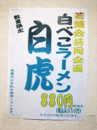 DSC_3396_R.jpg