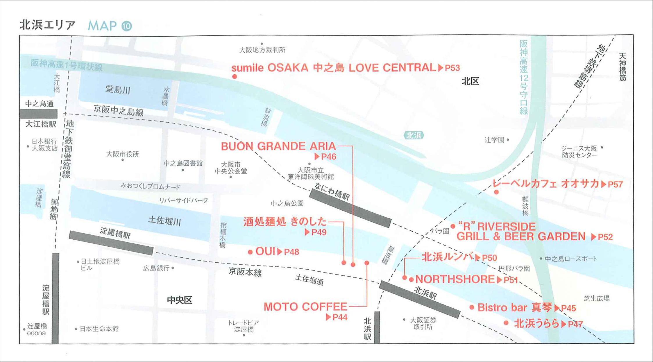 大阪眺めのいい店_マップ