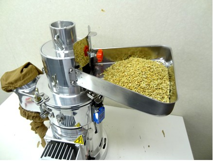 籾殻粉砕機 ハンマーミル