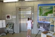 小里川ダム内部へのエレベーター