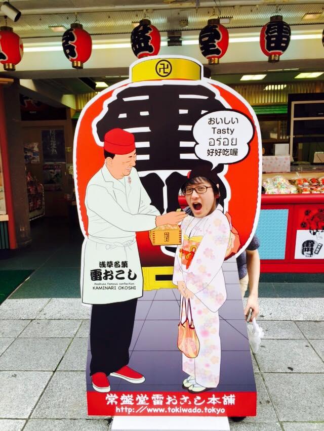 asakusa1_20150717