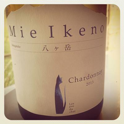 mie_ikeno_2013_chardonnay