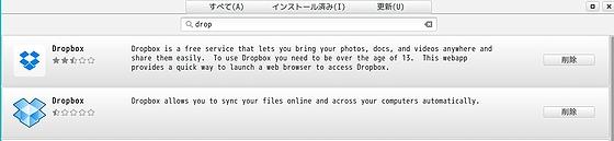Dropbox_F21_SC.jpg