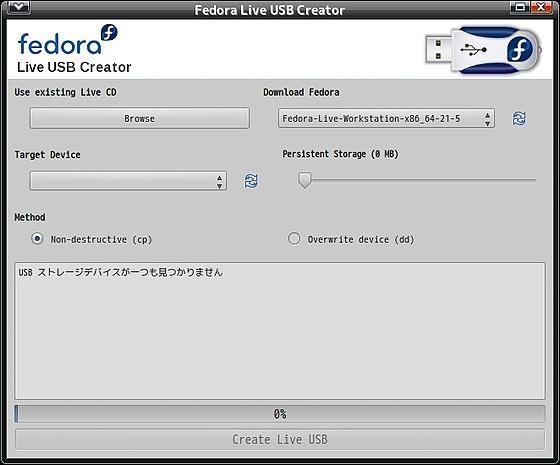 Fedora_Live_USB_Creator.jpg