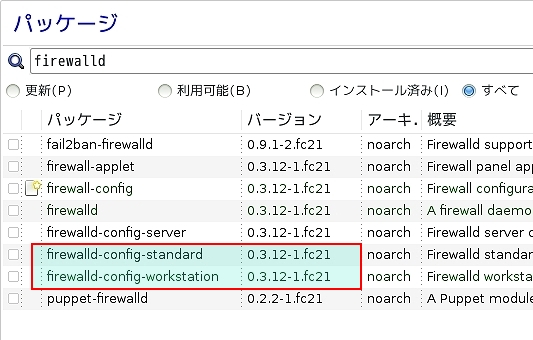 firewalld_config_f21.jpg
