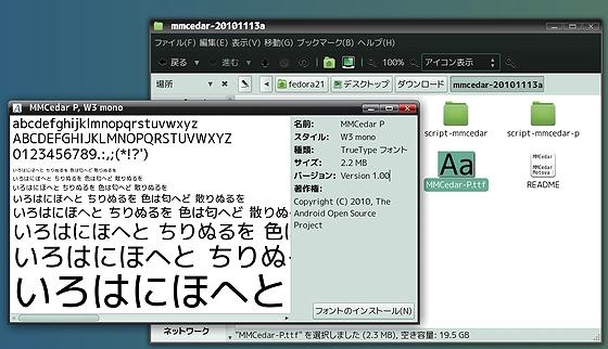 install_font_caja.jpg