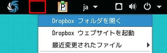 invisible_dropbox_icon.jpg