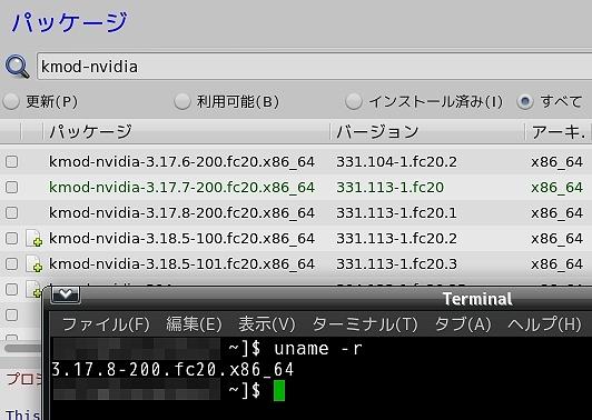 kmod_nvidia_3_18_5_yumex.jpg