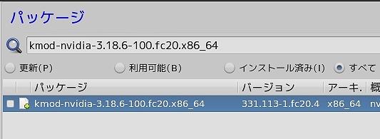 kmod_nvidia_3_18_6.jpg