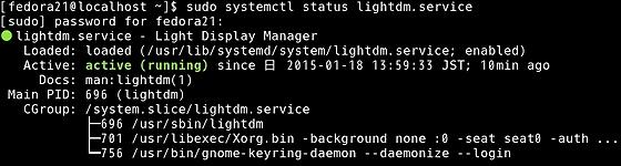 systemctl_status_lightdm.jpg
