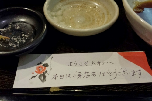 20150124_182412.jpg