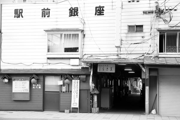 aomori-02.jpg