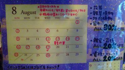 繝シ繧ォ繝ャ繝ウ繝€_convert_20150803172001
