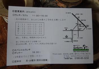 DSC02067縮小