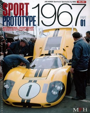 hiro1967.jpg