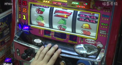SnapCrab_No-0001_20150119173502df1.png