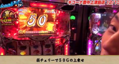 SnapCrab_No-0015_201501021520130f2.png