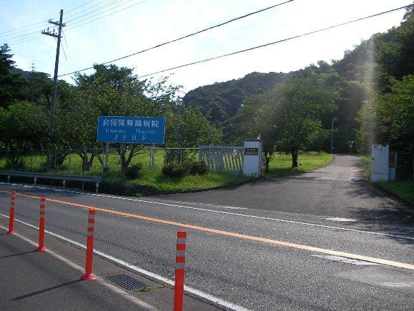 201507260757自衛隊舞鶴病院