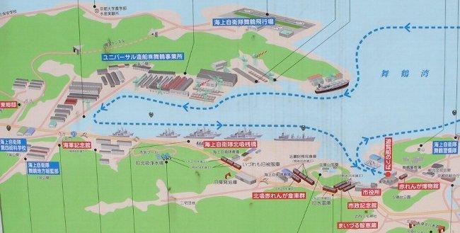 201507261004海軍ゆかりの港めぐり遊覧船コース案内①