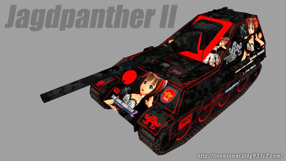 JagdpantherII.jpg