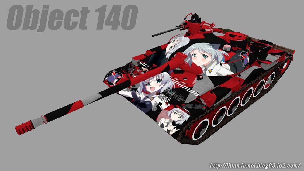 Object140.jpg