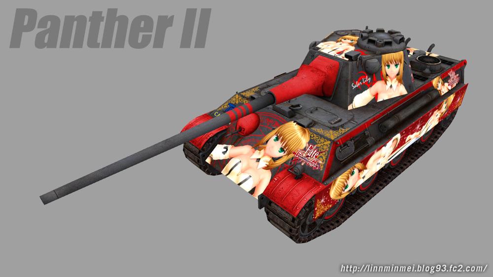 PantherII.jpg