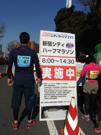 shinjyuku20156.jpg