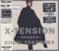X-TENSION/横山輝一