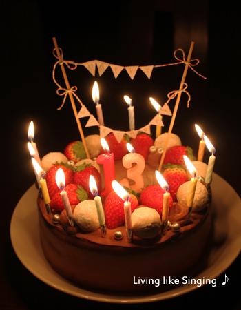 柚ちゃん13歳バースデーケーキ④