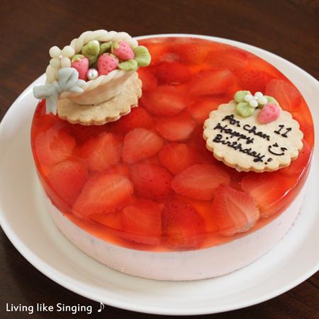 いちごゼリーバースデーケーキ