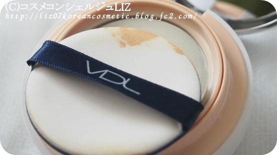 【VDL】ビューティーメタルクッションファンデーション