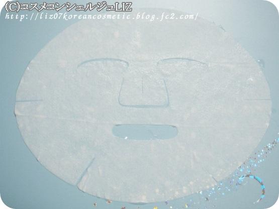 ピュアスマイルエッセンスマスク 絹