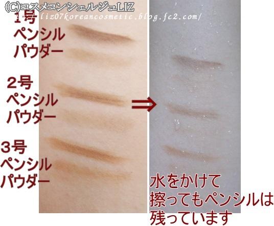 【It'sSkin(イッツスキン)】イッツトップ プロフェッショナル デュアル カラーリング アイブロウ