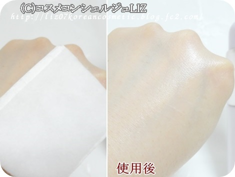 【コスメデコルテ】フィトチューン 乳液
