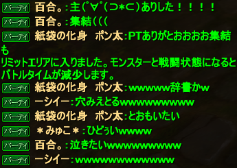 20150721_14.png