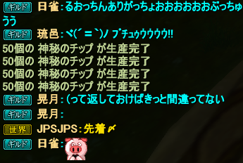 20150726_02.png