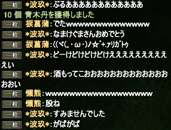 20150726_04.png