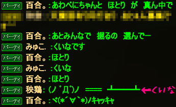 20150726_05.png