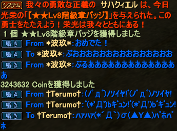 20150726_06.png