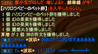 20150726_07.png