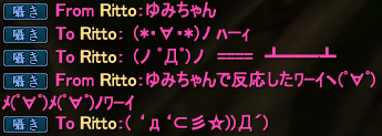 20150726_08.png